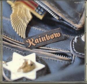 Rainbow / The Best!