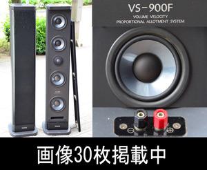 ダイヤトーン DIATONE スピーカー VS-900F トールボーイ型 ペア 大型 高音質 2Way 5スピーカー 銘機 動作品