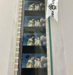 未使用品 ジブリの森美術館 フィルムブックマーカー 千と千尋の神隠し