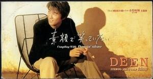 ◆8cmCDS◆DEEN/素顔で笑っていたい/ドラマ「小児病棟・命の季節」主題歌