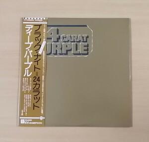 ブラック・ナイト=24カラット ディープ・パープル LP レコード