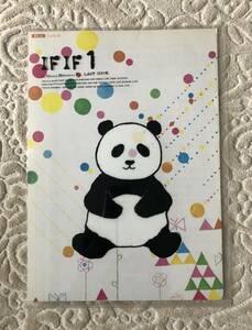 ② 非売品 :au ノベルティクリアファイル(パンダ柄)&フリーペーパー「IF IF 最終号」