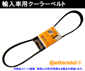 ★ファンベルト★SAABサーブ 9-3 2.0t/カブリオレ DB204用