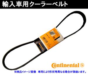 ★クーラーベルト★BMW E30 3シリーズ 325I A25用