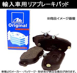 ☆Ate製ブレーキパッド☆ベンツ W201 Cクラス 190E 201028 リア用