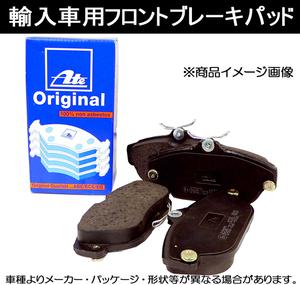 ☆Ate製ブレーキパッド☆SAABサーブ 9-3 2.3i/カブリオレ DB234 フロント用