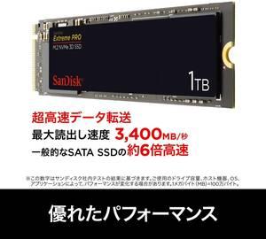 ☆程度良好★ SanDisk Extreme PRO M.2 NVMe 3D SSD SDSSDXPM2-1T00-G25 1TB (SDSSDXPM2-1T00-J25と同等品)【送料無料】