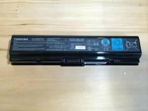 【送料無料】【匿名配送】【ジャンク品扱い】 東芝 dynabook TX/67LBL バッテリー 型番:PA3533U-1BRS PABAS173 Battery ノートPC