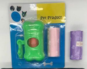 ペット用品 犬用品 ペット用ごみ袋 犬用お散歩ごみ袋 ペット用お散歩ごみ袋