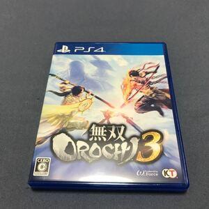 無双OROCHI3 PS4ソフト