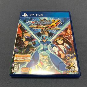 ロックマンXアニバーサリーコレクション PS4