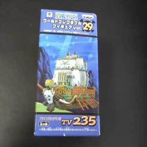 ワンピース ワールドコレクタブルフィギュア vol.29 フライングダッチマン号