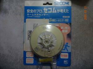 セコム SECOM ホーム火災センサー 住宅用火災警報器 熱式(定温式)HE-T0360 ジャンク品