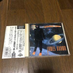 ジェームス・ブラウン 世界はJB 国内盤帯付きCD