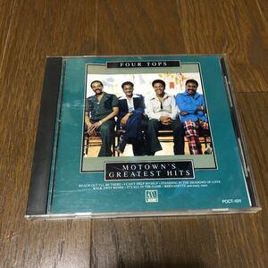 フォー・トップス モータウン・グレイテスト・ヒッツ 国内盤CD