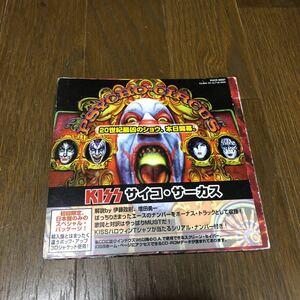 キッス サイコ・サーカス 国内盤CD【国内盤スペシャル・パッケージ】