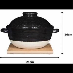 かまどさん 土鍋 調理鍋 長谷園 二合炊き 美品
