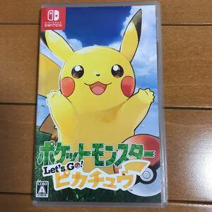 中古ソフト Nintendo Switch ポケットモンスター Let's Go ピカチュウ