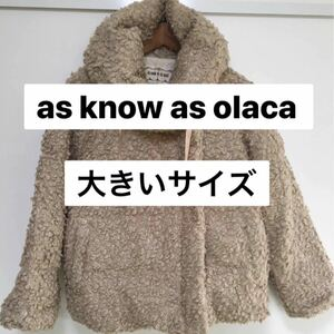大きいサイズ as know as olaca ダウンジャケット15 号