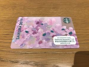 【送料込】 スターバックスカード さくら 2019