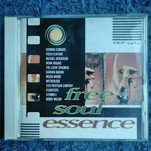 CD free soul essence ソウルミュージック オムニバス