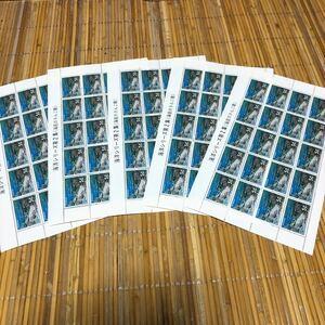更に値下げしました。琉球切手、海洋シリーズ第2集、切手シート5枚