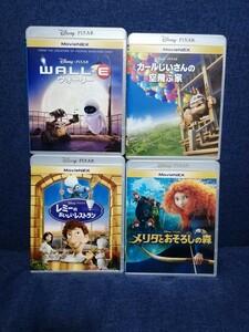 早い者勝ち ディズニー DVD 純正ケース付き4点セット 国内正規品 未再生
