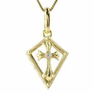 18金 ネックレス メンズ ダイヤモンド クロス ミル打ち ペンダントゴールド 18K イエローゴールドk18 十字架 チェーン 送料無料