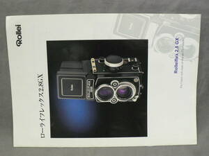 Rollei Rollei Flex 2,8GX catalog control A4