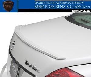 【M's】W221 ベンツ AMG Sクラス(2005y-2013y)WALD Black Bison トランクスポイラー//FRP 前期 後期 ヴァルド バルド エアロ ウイング