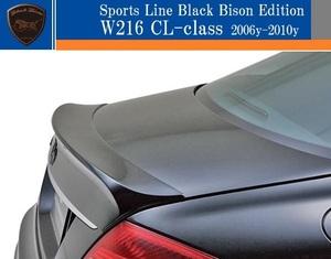 【M's】W216 CLクラス 前期(2006y-2010y)WALD Black Bison Edition トランクスポイラー//C216 ベンツ CL550 CL600 FRP ヴァルド エアロ