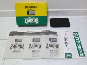 C9 新品!シャープ ZAURUS PI-6000 SHARP ザウルス 新携帯情報ツール 液晶ペンコム