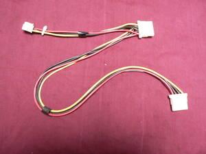 送料最安 120円 PW96:デスクトップ内蔵HD用(分岐)電源ケーブル