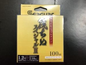 ★新品★激安★即決★クレハ★シーガー 筏チヌスペシャルⅡ 1.2号-100M★
