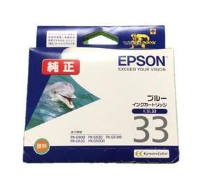 イ9【即決】【訳あり】◆EPSON エプソン ICBL33◆純正 インクカートリッジ 推奨使用期限切れ