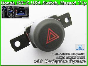 ZF1ZF2【HONDA】ホンダCR-Z純正USハザードスイッチAssy(黒ベース×赤△)NAVI付き用/USDM北米仕様CRZナビ装備グレードUSAシー.アール.ズィー