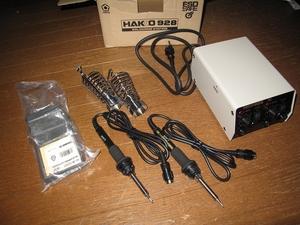 ◇白光 HAKKO はんだこてステーション 928 LLセット 100V 2極接地プラグ 未使用品