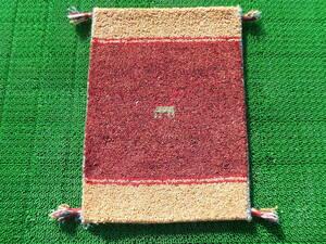 ギャッベ◆ペルシャ絨毯◆アンティーク家具北欧骨董茶道華道 j546