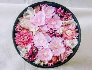 ●色とりどりの春色 桜ボックスフラワー 丸 ギフト 桜 ピンク系●