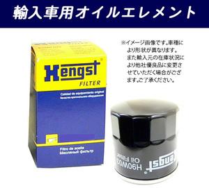★オイルエレメント★ローバー ローバーミニ【MINI】 XL12T用