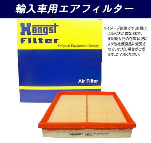 ★エアフィルター★アルファロメオ 155 167A2G用