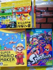 【Wii U】 スーパーマリオメーカー [通常版]スプラトゥーン