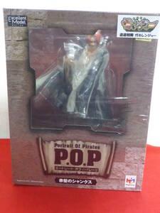 ◆即決 未開封◆ P.O.P ワンピース 赤髪のシャンクス ポートレート オブ パイレーツ One Piece Portrait Of Pirates メガハウス