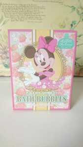 ☆ディズニーバスバブルス入浴剤3包入【ストロベリーの香り♪】楽しい豊かな泡立ち 未使用☆ラプティートパフュームリー ハウスオブローゼ