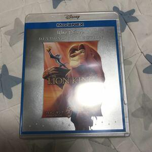 Blu-ray ディズニー ライオンキング