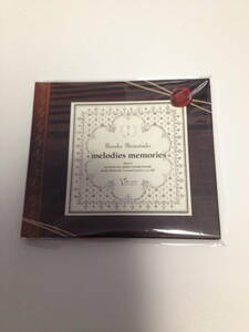 「霜月はるか Memories Memories 2枚組  2010.11.15 アコースティックライヴCD 」