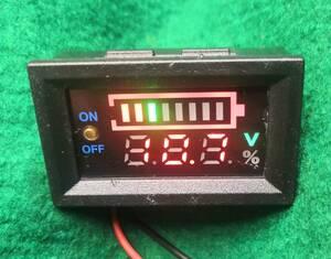 自動車12Vバッテリー電圧監視にデジタル直流電圧計デジタルとバー表示電源入り切り可能送料全国一律普通郵便120円