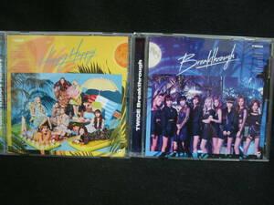 ●送料無料●中古CD● 2枚セット / TWICE / Breakthrough / HAPPY HAPPY / トゥワイス