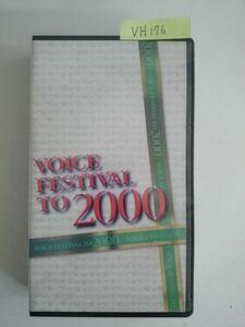 VOICE FESTIVAL TO 2000 KIVM250 VHS нераспечатанный новый товар