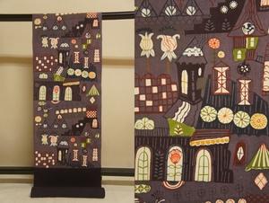 特選新品『関美穂子』作茄子紺色紬地型染名古屋帯N12256
